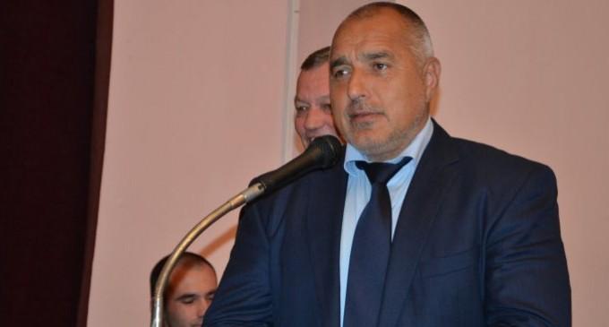 Бойко Борисов: БСП и ДПС дезертираха и не изпиха докрай горчивата чаша