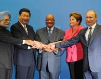 Нова банка за развитие и Резервен фонд