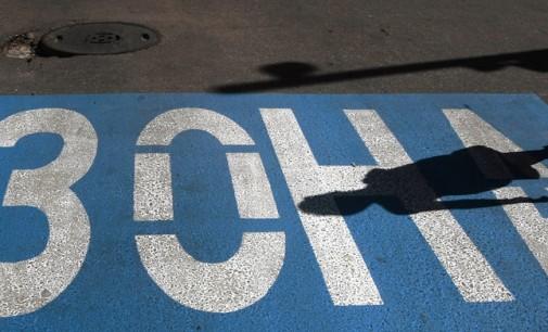 Центърът за градска мобилност връща парите от глобите?