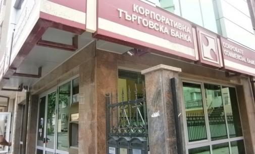 Вложители на Корпоративна КТБ излизат на протест във Варна