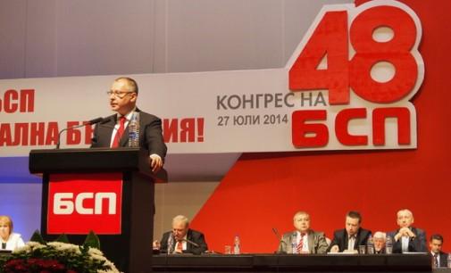 Реч на Сергей Станишев пред 48-и Конгрес на БСП