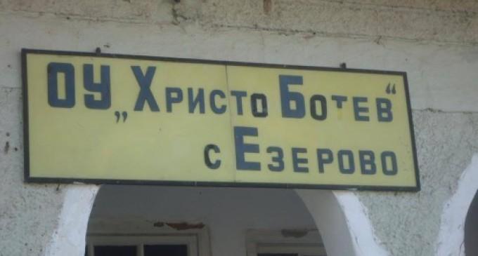 Кой беше този Христо Ботев?