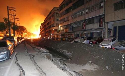 Огнен ад в Тайван. 15 загинали и над 200 ранени при експлозия на газопровод