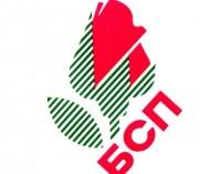Стотици членове и симпатизанти на БСП се събраха на Бузлуджа