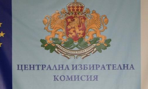 Приключи регистрацията на партии и коалиции за изборите през октомври