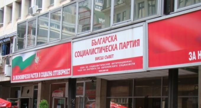 БСП определи водачите на листи за предстоящите избори