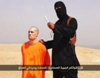 Fox News: Британският рапър Абдел Маджед Абдел Бари е вероятният екзекутор на Джеймс Фоли