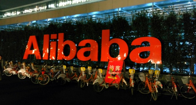 Китайската компания Alibaba пожъна небивал успех