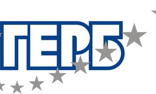 Над 470 кандидати от ГЕРБ ще помагат на бедстващите