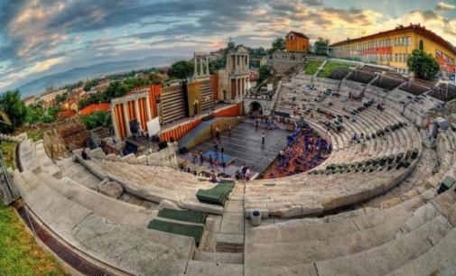 Пловдив е Европейска столица на културата