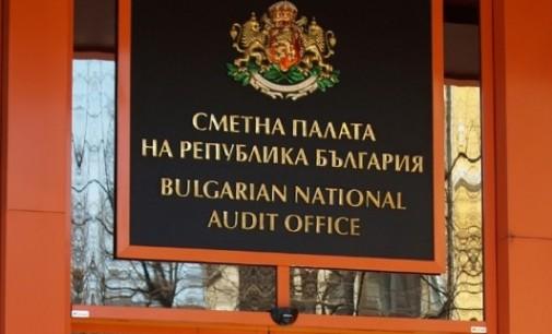 Сметната палата ще прави одит на Банковия надзор на БНБ