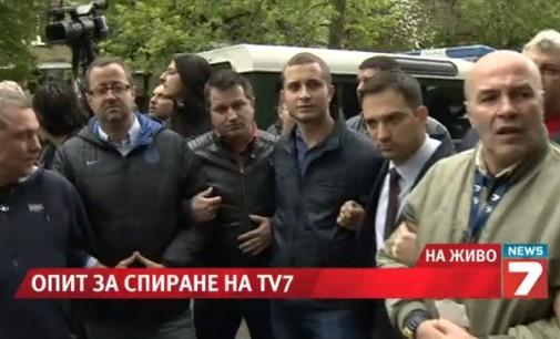 Жива верига пред сградата на TV7