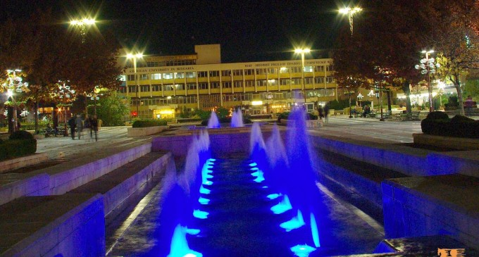 Красотата на България – град Благоевград