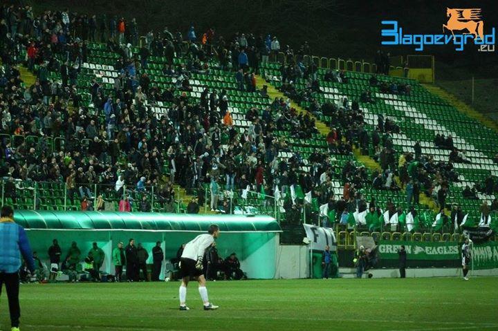 futbolen blagoevgrad - агитка на Пирин