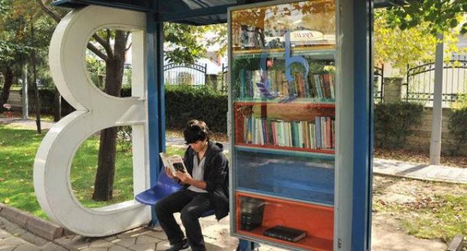 Безплатен градски транспорт за четящите