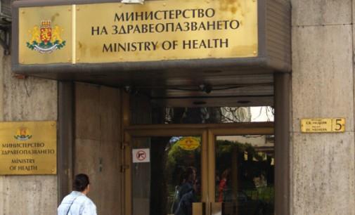 Отнеха лиценза на болница – източвала пари от НЗОК