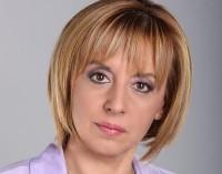 Мая Манолова встъпи в длъжността омбудсман