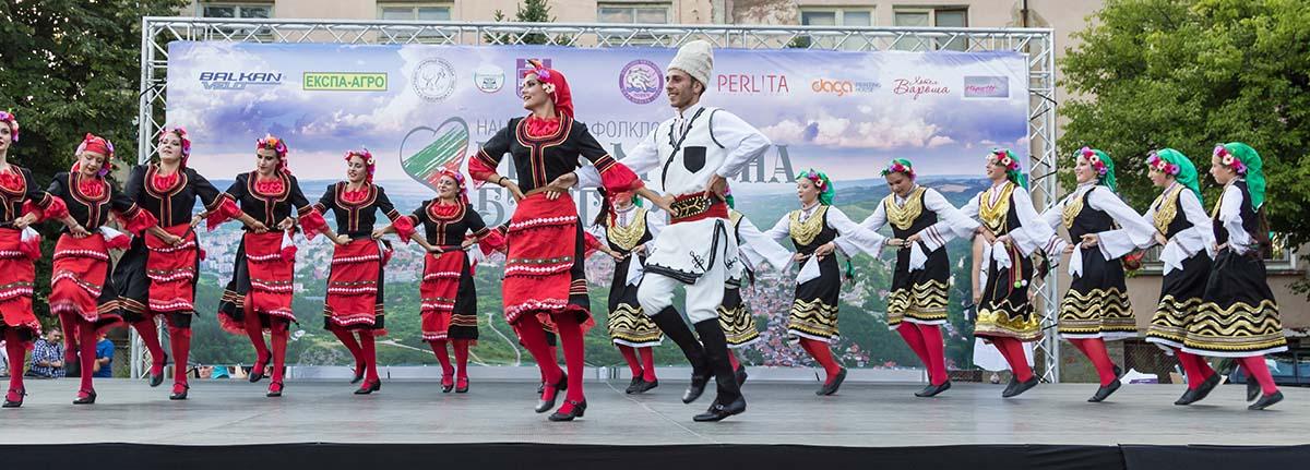 Ритъмът на България