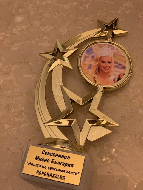 Мира Стоянова