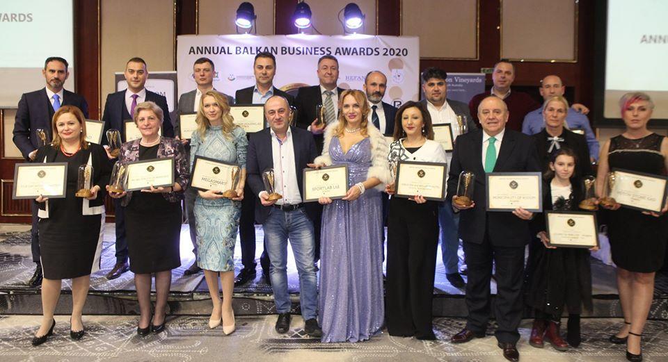 Балкански бизнес оскари